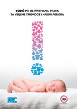Vodič pri ostvarivanju prava za vrijeme trudnoće i nakon poroda